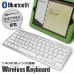 Libra LBR-BTK1 Blutoothキーボード iPhoneにもiPadにもPS3にも対応 .