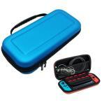 ニンテンドースイッチ専用 収納ポーチ ブルー ケース カバー 保護 ケーブル/カードなど小物収納可能 任天堂 Nintendo Switch .