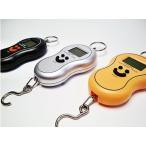 [YS]デジタル式 吊り下げはかり デジタルスケール MAX50kg MI-BD-50K[メール便発送、送料無料、代引不可]