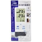 CRECER 室内・室外 デジタル温度計 最高・最低温度 水中・地中計測可 時計付き AP-07W .