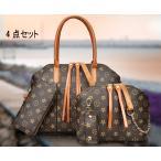 ハンドバッグレディース レディースハンドバッグ ショルダーバッグ 鞄 かばん 4点セット 親子バッグ 合成皮革 2way
