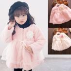 子供服 女の子コート