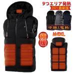 電熱ベスト ヒートベスト日本製繊維ヒーター 中綿入り 遠赤外線加熱 ヒーター内蔵 USB式 3段温度調節 フード付き 袖なし 軽量 長時間保温