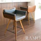 バーチェア RAMO (ラーモ)  送料無料 / KNC-J010 BR バーチェア チェアー ファブリック カウンターチェア イス チェア 天然木 スタイ  楽天ランキング1位獲得