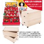 シンプルな総桐雛人形収納ケース2段 高さ63.5cm深型タイプ  送料無料  ポイント5倍