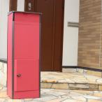 ガーデニング デリバリーボックス スリム 配達 受取り 宅配ボックス 鍵付き 盗難防止 8227/8228 不在