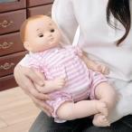 癒しの赤ちゃん人形 「のんちゃん」(ぱちぱちタイプ) おもちゃ 人形 抱き人形