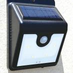 インテリア・寝具・収納 ライト・照明器具 その他 NEWソーラー充電式人感センサーライト4個組 FL-1519 センサー付き ライト 照明 ソーラー充電 防犯