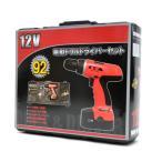 花・ガーデン・DIY DIY・工具 手動工具 締付工具 ドライバー コードレス電動ドライバーセット92P  6001787 コードレス 工具 セット ドライバーセット