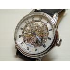EPOS エポス 腕時計 スケルトン 自動巻き機械式腕時計 エモーション 3390SKRWH 41mm