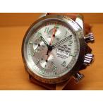 フォルティス 腕時計 フォルティス FORTIS クラシック・コスモノート スチール a.m. 42mm Ref.401.21.12 優美堂分割払いOKです