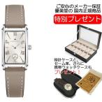 ハミルトン 腕時計 HAMILTON ARDMORE アードモア H11421514  文字盤カラー シルバー ベルトカラー ベージュ クオーツ 送料無料