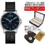 ハミルトン 腕時計 Hamilton Khaki Pilot Day Date Auto カーキ パイロット デイデイト オート H64625731 メンズ 送料無料 正規輸入品