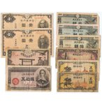 日本貨幣 昭和 古紙幣 10枚セット 二宮 靖国 板垣 ハト 八紘一宇 楠公