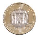 令和 天皇陛下御即位記念 500円バイカラー・クラッド貨幣 令和元年 2019年