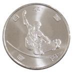 東京2020オリンピック競技大会記念 100円クラッド貨幣 2次 スケートボード