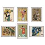 切手趣味週間 6種 6枚セット 雨中湯帰り 女舞姿 花下遊楽 源氏物語「宿木」 序の舞 蝶
