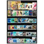10円切手 50枚セット 昔懐かしい切手 普通切手 記念特殊切手 等