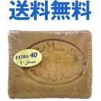 即納☆送料無料 アレッポの石鹸 5個セット☆エキストラ40 約180g×5  アレッポの石けん オリーブ エクストラ