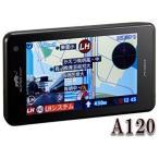 A120 SUPER CAT GPS&レーダー探知機 ユピテル