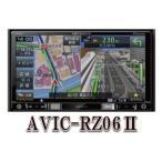AVIC-RZ06II 7V型ワイドVGA地上デジタルTV/DVD-V/CD/Bluetooth/SD/チューナー・DSP AV一体型メモリーナビゲーション 楽ナビ パイオニア