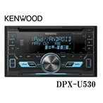 KENWOOD CD/USB/iPodレシーバー DPX-U530 カーオーディオ