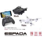 G-FORCE ドローン ESPADA(エスパーダ)  ホワイト GB101 MODE1仕様 ジーフォース正規品
