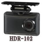ショッピングドライブレコーダー HDR-102 コムテック ドライブレコーダー