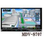 MDV-S707 7V型 ハイレゾ対