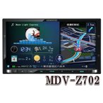 MDV-Z702/チューナー&4ダイバシティ方式地上デジタルTVチューナー/Bluetooth内蔵DVD/USB/SD AV ナビゲーションシステム