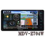 MDV-Z704W 地上デジタルTVチューナー/ Bluetooth内蔵  DVD/USB/SD AVナビゲーションシステム .
