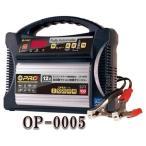 オメガ プロ OP-0005 全自動マイコン制御バッテリーチャージャー(12V専用)