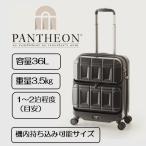 アジア ラゲージ PTS-6005 マットブラック PANTEON スーツケース 36L