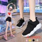 スニーカー レディース Sneaker ランニングシューズ 運動会 スポーツ シューズ ランニングシューズ ドライビング 走れる 靴 おしゃれ 歩きやすい