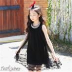 子供ワンピース  夏 子どもドレス 女の子 発表会 ドレス 結婚式 七五三 キッズ ワンピース 袖なしドレス レースワンピース  ジュニア 可愛いの画像