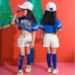 ダンス衣装 キッズ 上下 2点セット 女の子 子供 ジャズダンス ヒップホップ HIPHOP 子供ダンス セットアップ 団体服 練習着 ショートパンツ