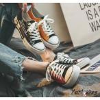 スニーカーレディース ローカットキャンバスシンプル 切り替え シューズ 美脚 靴 ルームシューズ 涼しい 軽量 春 夏 秋 新品