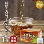 グァバ茶 蕃貴糖茶 箱タイプ ユウキ