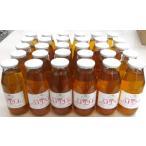 りんごジュース 江本自然農園リンゴ100%160ml×30本