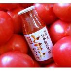 北海道完熟無塩トマトジュース無農薬(無塩・無添加)北海道江本自然農園160ml