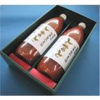 ギフト化粧箱 江本自然農園完熟トマトジュース 無農薬(無塩・無添加)2本セット(1リットル×2本)