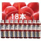 トマトジュース  無農薬(無塩・無添加)北海道江本自然農園 160ml×18本