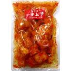大根キムチ 300g・送料無料 韓国・李(イー)さんの手作り 無添加きむち 自然醗酵 砂糖不使用
