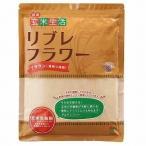無添加リブレフラワーブラウン(深煎り焙煎) 500g ★米粉★国産100%