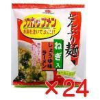 どんぶり麺・しょうゆ味ラーメン 78g 【24袋・送料無料 箱売り】