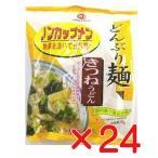 どんぶり麺・きつねうどん77.3g・箱 [24袋入り]