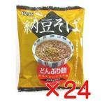 どんぶり麺・納豆そば81.5g・箱[24袋入り]