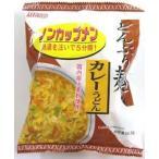 無添加 どんぶり麺・カレーうどん 86.8g・箱 [24袋入り]