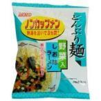 どんぶり麺・(無添加)しお味ラーメン78.5g 【24袋・送料無料 箱売り】