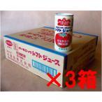 オーガニックトマトジュース 有機JAS・有塩190g×30缶×2個